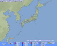 竹富町で震度1