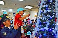 「どろぼうつかまえて」園児らツリーに願い 沖縄県警・名護署