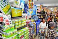 沖縄県内最大級の酒販コーナーも ビッグワン西原店オープン