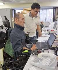 【深掘り】障害者の不適切求人 門前払い、無自覚の差別 当事者「働く機会与えて」