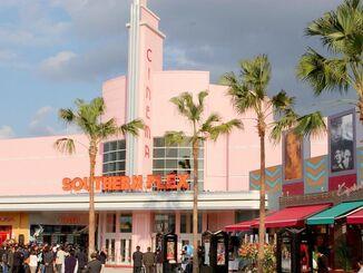 映画館サザンプレックスも18日から休業