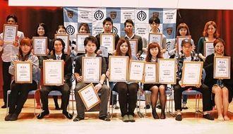 中学校区ごとや個人で表彰された参加者=那覇市の牧志駅前ほしぞら公民館