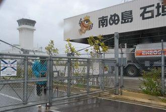 閉鎖された新石垣空港=7日午後1時半ごろ、新石垣空港
