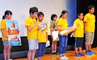 グランプリの選考過程を語る審査員の子どもたち=23日、那覇市の県立博物館・美術館