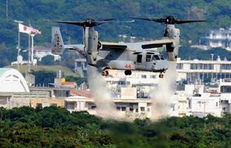 訓練を終え米軍普天間飛行場に着陸するオスプレイ=6日午後1時58分、宜野湾市(金城健太撮影)