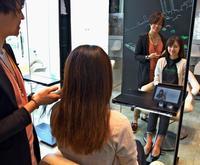 沖縄の美容サロン限定、ネットメディア拡大中 家計握る女性が事業化のカギ