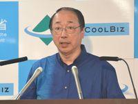 「奄美・沖縄」世界自然遺産取り下げ、閣議で了解 2020年の登録目指す