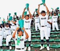 私学対決、制した沖尚歓喜 沖縄県秋季高校野球