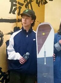 スノボ平野歩夢「目指すは一つ」 バートン板の選手が抱負