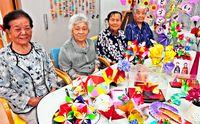 色鮮やかに「折り紙展」/八重瀬の特養 利用者の作品並ぶ