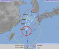 台風25号:5日昼前まで暴風に厳重警戒を 沖縄は大荒れ
