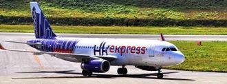 石垣空港に到着した香港エクスプレス航空のエアバスA320=16日、石垣空港