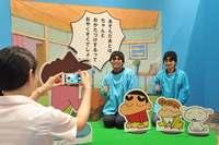 コスプレもできるゾ~ クレヨンしんちゃん展、16日開幕を前に内覧会