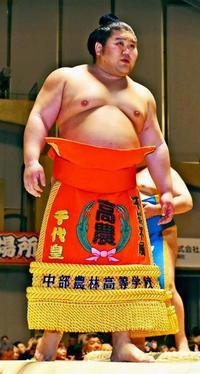 新入幕の千代皇「沖縄を元気付ける」 千代の富士譲りの攻めの相撲