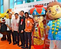けん引したのは、観光と人口増 一方で課題は? 2017年の沖縄経済