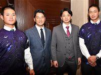 東浜・嶺井、亜細亜大硬式野球部60周年を祝う 副主将山城「新たな歴史を」