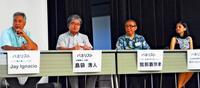 再生可能エネルギー推進へ沖縄から発信 各国研究者集い環境シンポ