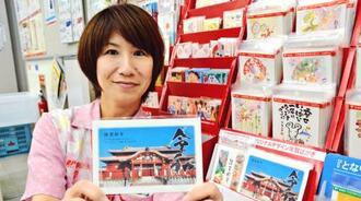 首里城の写真を使った「ふるさと年賀はがき」。完売した郵便局もある=15日、那覇市・東町郵便局