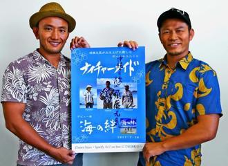 「沖縄の人たちに愛されるグループに」と話す須藤元気(右)と渡辺直由=那覇市・沖縄タイムス社