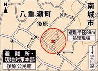 不発弾処理:八重瀬町後原で30日午前 畑で見つかった米国製5インチ艦砲弾1発