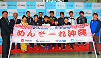 自転車9選手が北部で強化合宿/2月アジア選手権選考兼ねる