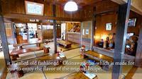 「バーチャルビュー」にホテルや飲食店が関心 施設内を360度パノラマ 沖縄2社、訪日客にPR