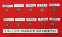なぜ沖縄でローマ帝国のコインが見つかったのか 識者3人の視点