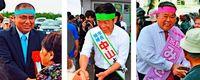 石垣市長選挙2018:市政担う決意訴え 3候補、出発式で第一声