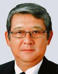 武田充夫氏