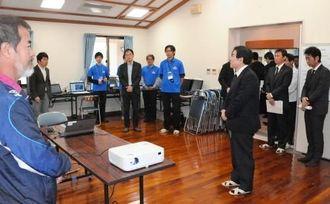 「久米モビ」の拠点となったバーデハウス内に設置された管制センター=7日、久米島町奥武島