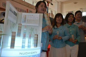 開港1周年記念で発売されたご当地香水をアピールする女性たち=南ぬ島石垣空港