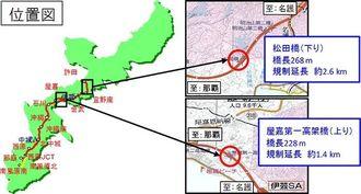 規制区間(NEXCO西日本沖縄高速道路事務所提供)