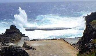 打ちつける波で水しぶきが上がる亀池港=18日、南大東村南区(東和明通信員撮影)