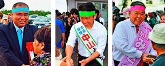 握手で支持を訴える立候補者3氏(右から)宮良操氏、中山義隆氏、砂川利勝氏