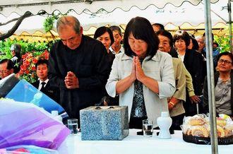 昨年、白玉之塔で行われた慰霊祭