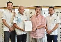 琉球キングス、今年も沖縄タイムスとパートナー契約 Bリーグ