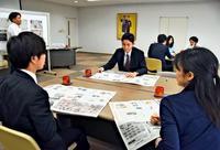 時事ネタ、効率よく学ぶ 琉球セメントで「新聞の読み方講座」