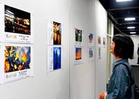 「私の一点」写真展 入場無料、タイムスギャラリーで4月23~30日