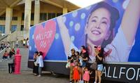 安室さんに♡いっぱい、最後まで全力応援 全国キャラバンが沖縄到着