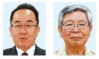 【衆院選2017】沖縄4区:先島の陸自配備、辺野古新基地で対立