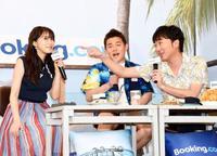 小沢と佐野が凱旋門トーク 宿泊予約サイトPRイベント
