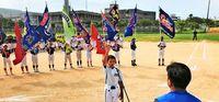 [ワラビー杯 学童軟式野球]/全力プレー誓い 13チームが熱戦/宜野湾ブロック大会
