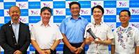 台湾で小型浄水器を販売 ワイズが2社と提携