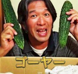 YouTuberが制作した動画、Junji Koyama氏(エスビージャパン提供)