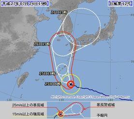 台風12号の進路予報図(気象庁HPから)
