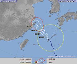 台風10号進路予想図(21日10時現在、気象庁HPから)