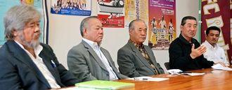 県に要請に訪れた沖縄ボクシング振興会の中真茂理事長(左端)らメンバー=県庁