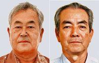 東村長選挙 投票始まる 當山・安和氏が争う