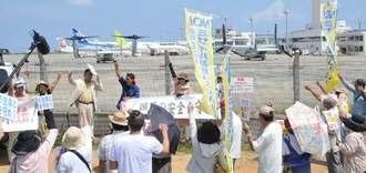 新石垣空港へのオスプレイ緊急着陸に抗議し、シュプレヒコールを上げる市民ら=30日午後0時25分ごろ、石垣市白保
