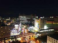 沖縄の天気予報(11月16日~17日)湿った空気の影響で曇る 本島、大東は17日次第に晴れる